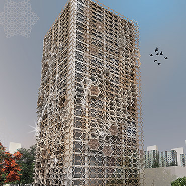 Life Tower ali khiabanian