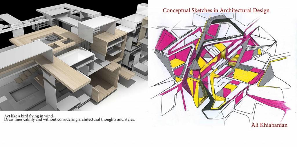 Conceptual-sketch-book