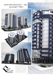 Residential-complex-Tabriz-1