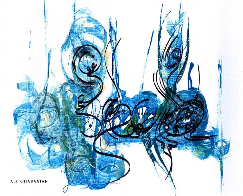 calligraphy-painting-idu-Tbizi-Iran