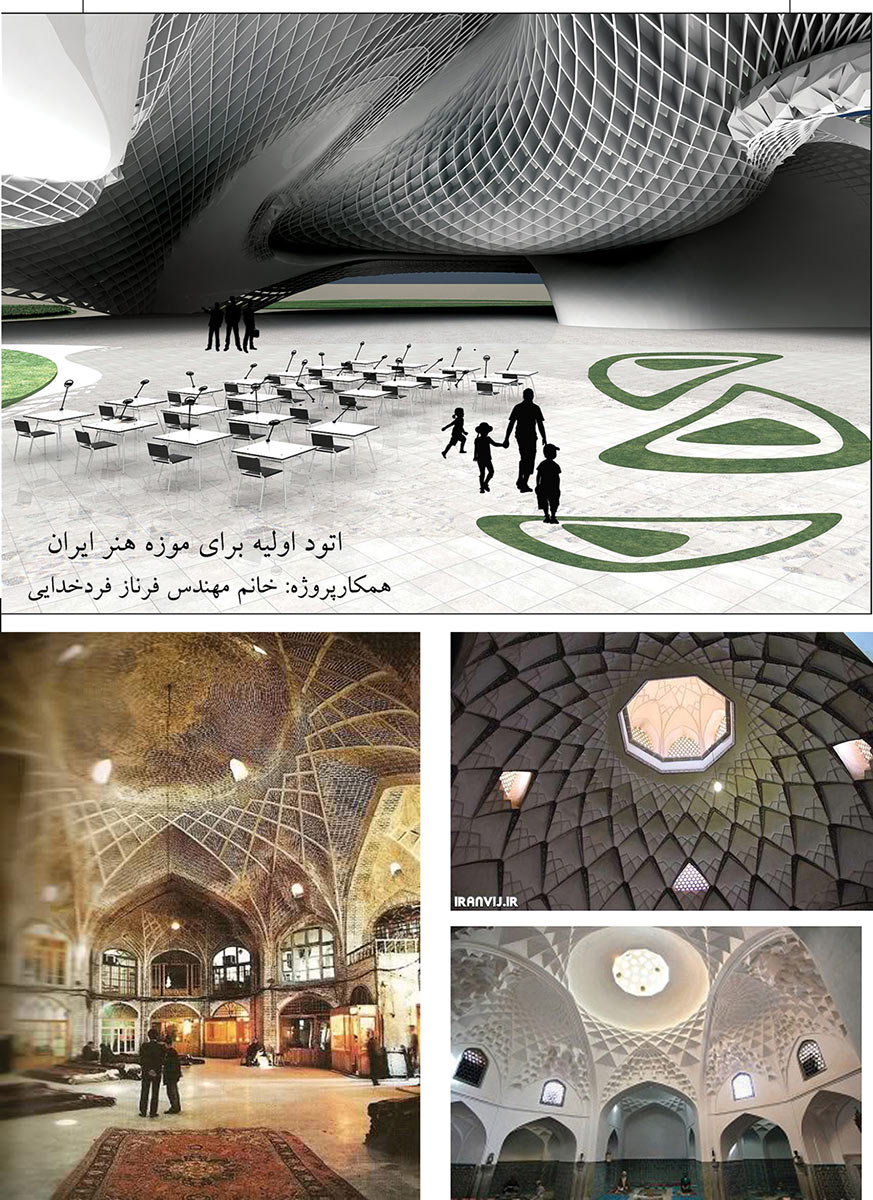 Creativity-in-Architecture3--4-khiabanian
